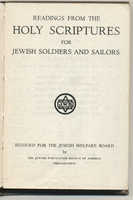Title page from Holy Scriptures for Jewish Soldiers and Sailors